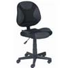 View a larger image of the Z-Line Designs Armless Mobile Office Task Chair (Black Grey) ZL1001-01TCU.