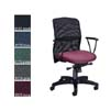 View a large image of the OFM Airflo Executive Chair Various Colors 610 here.