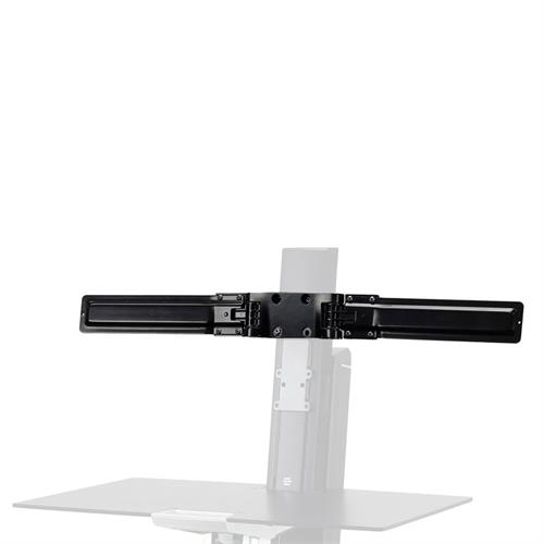 View a large image of the Ergotron 98-101-009 Double Hinged Bow for WorkFit here.