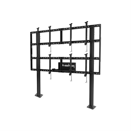 View a large image of the Peerless 2x2 Video Wall Bolt Down Stand DS-S560-2X2 here.