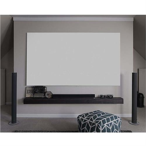 View a large image of the Elite Screens Aeon 125 in. Projection Screen (CineWhite) AR125WH2-WIDE here.