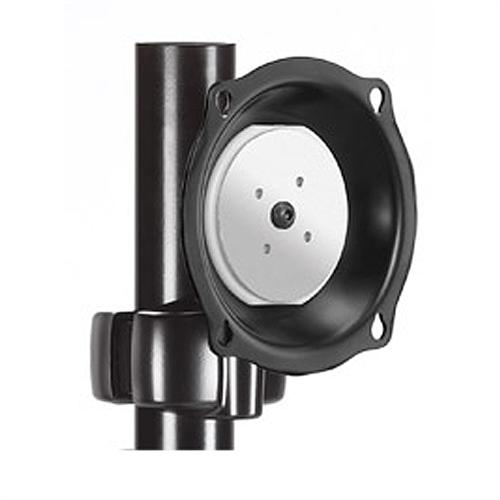 View a large image of the Chief Centris System Pivot Pitch Pole Mount for 26 to 45 inch Screens Black or Silver JPP here.