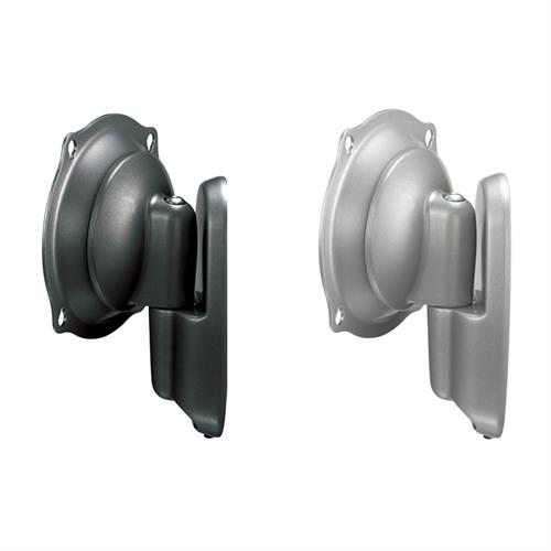 View a large image of the Chief JWP Series Pitch Pivot Wall Mount for 26-45 inch Screens Silver or Black JWP here.