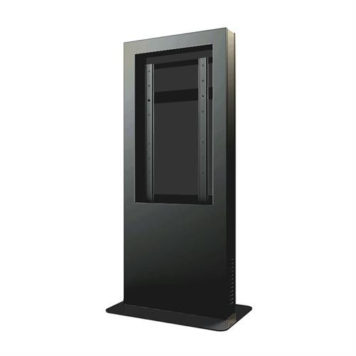 View a large image of the Peerless Indoor Portrait Kiosk Enclosure for 46 inch Screens Black KIP546 here.