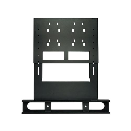 View a large image of the Peerless MSA-101 Center Channel Speaker Mounting Accessory here.