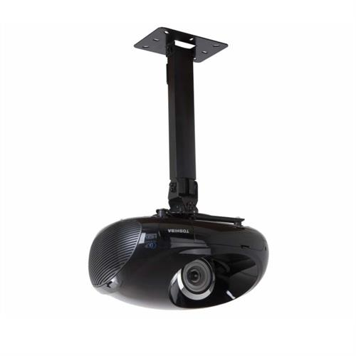 View a large image of the AVF Extendable Tilt and Turn Projector Mount Black PP703-A here.