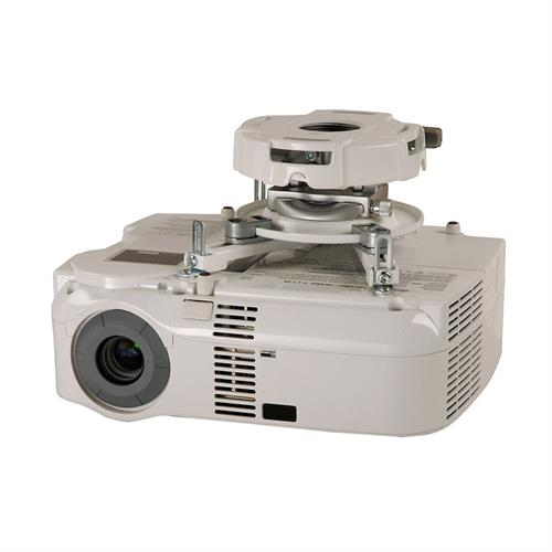 View a large image of the Peerless Precision Gear Universal Projector Mount White PRG-UNV-W here.