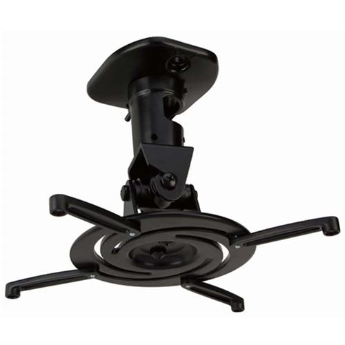 View a large image of the Cambre Full Motion Projector Mount Black SS700 here.