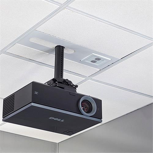 View a large image of the Chief SYSAUBP2 Suspended Ceiling Projector System with Filter & Surge here.